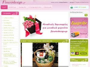 Ανθοπωλείο «Flower Design - Στέλιος»