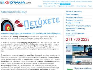 E-orama.com