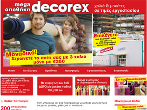 Decorex - Αποθήκη χαλιών, μοκέτων
