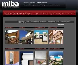 Miba Systems - Συστήματα σκιάσεως