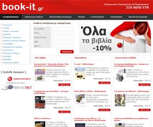 Βook-it.gr | Online Βιβλιοπωλείο