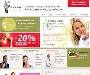 VitaScan- Κέντρο Ανάλυσης Υγείας