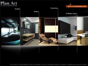 Plan Act – Η τέχνη της εσωτερικής διακόσμησης.